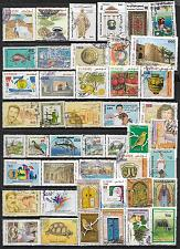 Buy Tunisia Mixed Lot All different