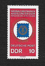 Buy German DDR Hinged Scott #1115 Catalog Value $.25