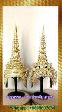 Buy Chada Thai Dance gilded and adorn diamonds.