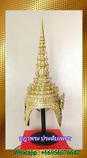 Buy Chada Thai Dance gilded and adorn diamonds for Men