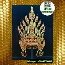 Buy Chada Nakhi Head Thai Dance for Women