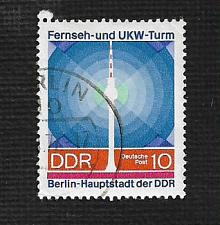 Buy Germany DDR Used Scott #1142 Catalog Value $.25