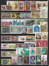 Buy South Africa Mixed Lot All different