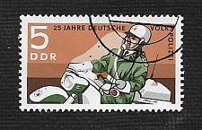Buy Germany DDR Used Scott #1210 Catalog Value $.25