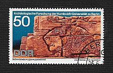 Buy Germany DDR Used Scott #1221 Catalog Value $.25
