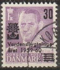 Buy [DE0370] Denmark: Sc. no. 0370 (1960) Used Single