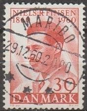 Buy [DE0377] Denmark: Sc. no. 377 (1960) Used Single