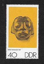 Buy German DDR MNH Scott #1238 Catalog Value $.25