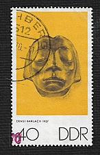 Buy Germany DDR Used Scott #1238 Catalog Value $.25