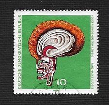 Buy Germany DDR Used Scott #1258 Catalog Value $.25
