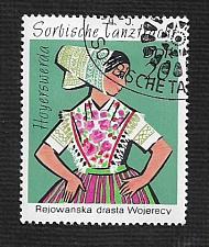 Buy Germany DDR Used Scott #1295 Catalog Value $.25
