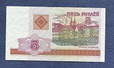 Buy BELARUS 5 Rubles 2000 Banknote No 5312409 UNC National Bank Rublei Banknote