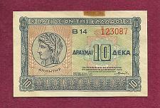 Buy GREECE 10 Drachmai 1940 Banknote 123087 Demeter - P-314 - WWII Currency Demetert left