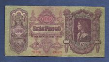 Buy Hungary 100 Pengo 1930 Banknote No E058 032676 - King Matyas/Palace Budapest