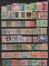 Buy World Wide Dead Countries Mixed Lot All different