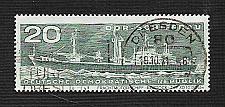 Buy Germany DDR Used Scott #1320 Catalog Value $.25
