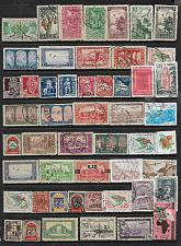 Buy Algeria Mixed Lot All different