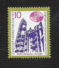 Buy Germany DDR MNH Scott #1324 Catalog Value $.25