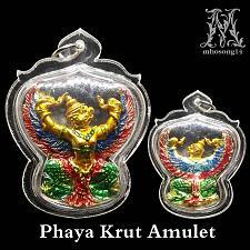 Buy Thai Buddha Amulet Pendant PHAYA KRUT GARUDA FETISH Thailand Amulet Buddha Thai