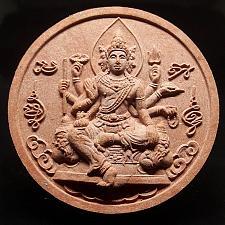 Buy Real Rare JATUKAM RAMMATHEP PHRA RAHU Thai Buddha Amulet Lucky Thailand amulet