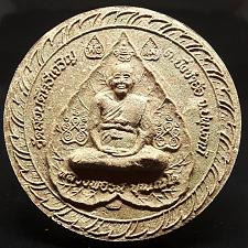 Buy Thai Buddha Amulet RARE JATUKAM LP ROSE TEMPLE BOX Lucky Money Thailand Amulet