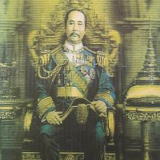 Buy Thai Buddha Amulet 3D PHOTO KING RAMA V Old Magic Lucky Charm Protect Thailand