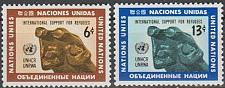 Buy [UN0216] UN NY: Sc. No. 216-217 (1971) MNH Full Set