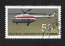Buy Germany DDR Used Scott #1159 Catalog Value $.25