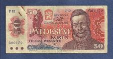 Buy CZECHOSLOVAKIA 50 Korun 1987 Banknote #300179 Eagle City View, Ludovit Štur Colorful