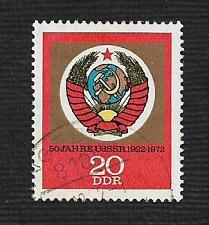 Buy Germany DDR Used Scott #1424 Catalog Value $.25
