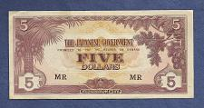 Buy JAPAN 5 Dollars 1944 ND Banknote WWII Malaya PM6 Occupation Currency High Grade!