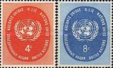 Buy [UN0063] UN NY: Sc. No. 63-64 (1958) MNH Full Set