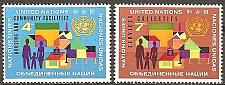 Buy [UN0100] UN NY: Sc. No. 100-101 (1962) MNH Full Set