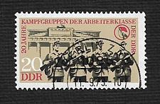 Buy Germany DDR Used Scott #1488 Catalog Value $.25