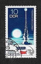Buy Germany DDR Used Scott #1494 Catalog Value $.25