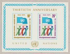 Buy [UN0262] UN NY: Sc. No. 262 (1975) MNH Miniature Sheet