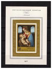 Buy USSR Soviet Union 1970 Hermitage Painting by Da Vinci Madonna Lita s/s MNH