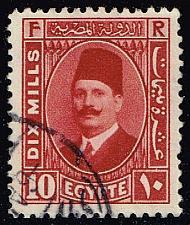 Buy Egypt #136 King Fuad; Used (0.25) (4Stars) |EGY0136-04XBC
