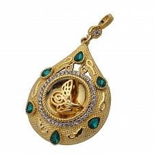 Buy Necklace Islamic Allah MUBARAK KAREEM Quran Ottoman Turkish Amulet Decoration