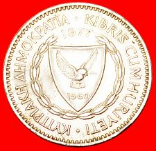 Buy √ RAM: CYPRUS ★100 MILS 1977! LOW START★NO RESERVE!