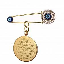 Buy islam muslim Allah Al-Fatihah evil eye Scarf Hijab Pin brooch Gift Ramadan EID