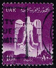 Buy Egypt #534 Eagle of Saladin; Used (0.25) (3Stars) |EGY0534-01XRS
