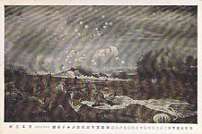 Buy Paratroopers Attack on Manado Dutch Indies Art Unused Vintage Japanese Postcard