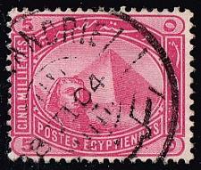 Buy Egypt #48b Sphinx and Pyramid; Used (0.25) (2Stars) |EGY0048b-04XBC