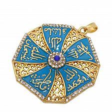 Buy Necklace Islamic ALLAH MUSLIM MOHAMMED MUBARAK KAREEM Amulet Decorations Decor