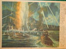 "Buy Japanese Mini Sub Torpedoing US Battleship, Pearl Harbor, 14""x10"" Original Print"