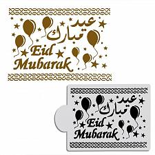 Buy Eid Mubarak design decoration cake stencil decoration tools Pattern Printing