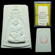 Buy Thai Buddha Amulet Phra Somdej Lp Toh Wat Rakang 100yrs somdej toh buddha amulet