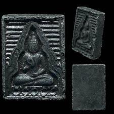 Buy Rare Black Phra Somdej Lp Sod Wat Paknam Thai Buddha Amulet Luck Rich Thailand