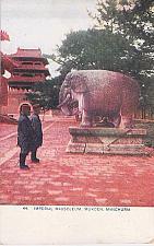 Buy Elephant Statue Imperial Mausoleum, Mukden Manchuria Vintage Unused Postcard